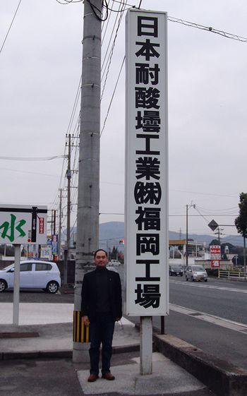 kenngaku1.JPG